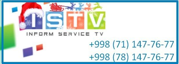 ISTV UZ кабинет