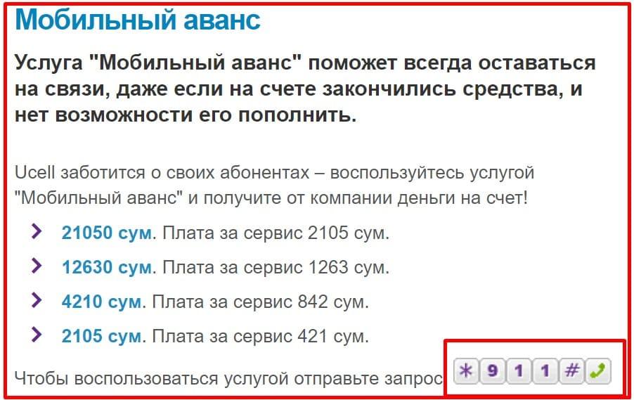 почта банк кемерово официальный сайт кредит наличными