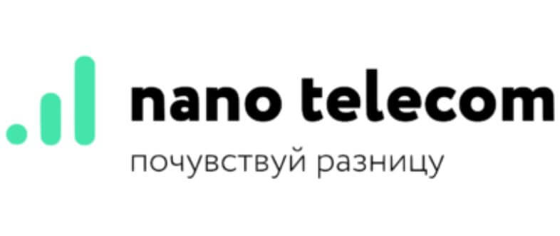 Nano Uz