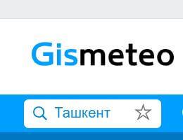гисметео Ташкент